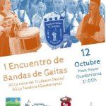 """Las bandas de gaitas """"La Reina del Truébano» de Navia y """"La Tarabica» celebran el I Encuentro de bandas de Guadarrama"""