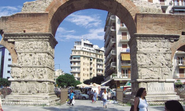 Salónica, la Grecia desconocida