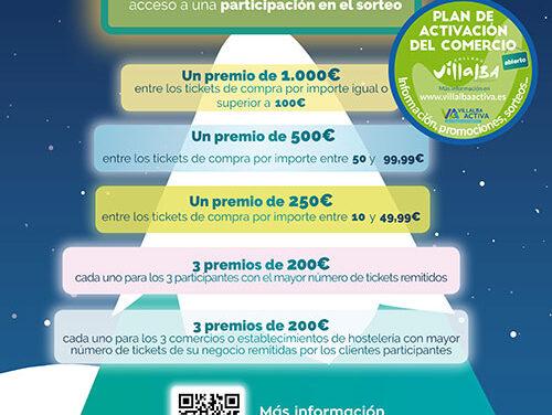 El Ayuntamiento de Collado Villalba pondrá en marcha dos iniciativas con el fin de impulsar el consumo en el pequeño comercio y hostelería en Navidad